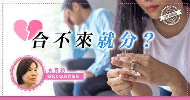 合不來就分?說來容易,做起來卻是對離婚家庭父母的一個極大挑戰!