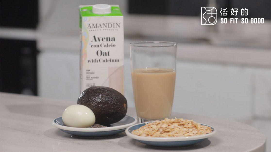 降膽固醇從早餐開始——隔夜燕麥