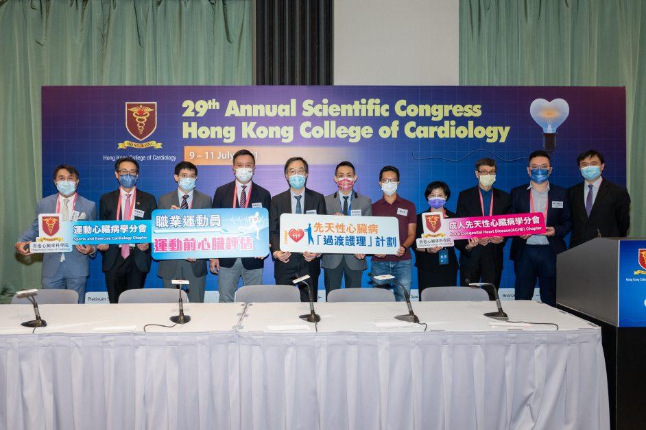香港心臟專科學院宣布成立兩新分會,促進學術交流及公眾教育